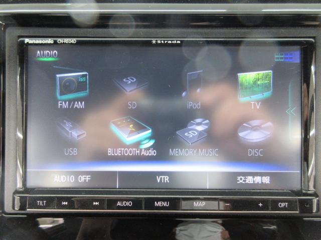 G・Lパッケージ 横滑り防止 社外メモリーナビ バックカメラ ETC スマートキー ドアミラーヒーター HIDライト シートヒーター アイドリングストップ 純正エンジンスターター(15枚目)