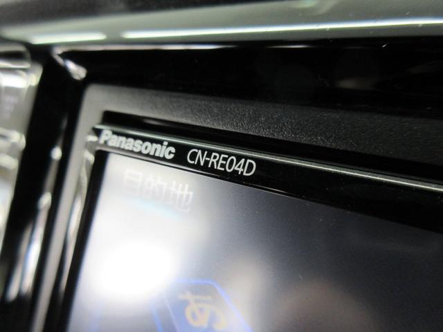 G・Lパッケージ 横滑り防止 社外メモリーナビ バックカメラ ETC スマートキー ドアミラーヒーター HIDライト シートヒーター アイドリングストップ 純正エンジンスターター(18枚目)