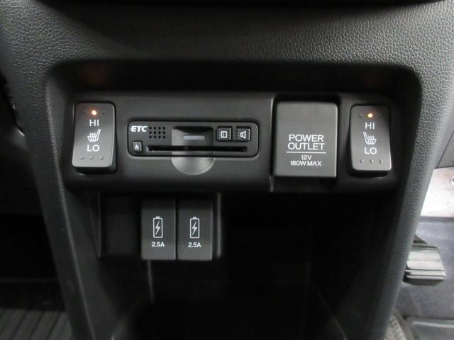 G・Lパッケージ 横滑り防止 社外メモリーナビ バックカメラ ETC スマートキー ドアミラーヒーター HIDライト シートヒーター アイドリングストップ 純正エンジンスターター(22枚目)