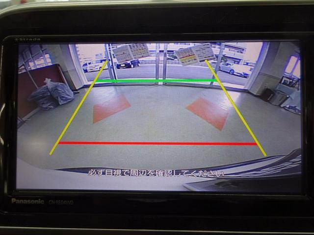 G 4WD 横滑り防止 両側パワースライドドア スマートキー EGスターター 純正ナビ フルセグTV Bカメラ DVD再生 ブルートゥース ETC 冬タイヤ付き(9枚目)
