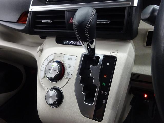 G 4WD 横滑り防止 両側パワースライドドア スマートキー EGスターター 純正ナビ フルセグTV Bカメラ DVD再生 ブルートゥース ETC 冬タイヤ付き(14枚目)