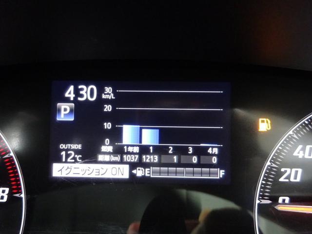 G 4WD 横滑り防止 両側パワースライドドア スマートキー EGスターター 純正ナビ フルセグTV Bカメラ DVD再生 ブルートゥース ETC 冬タイヤ付き(17枚目)