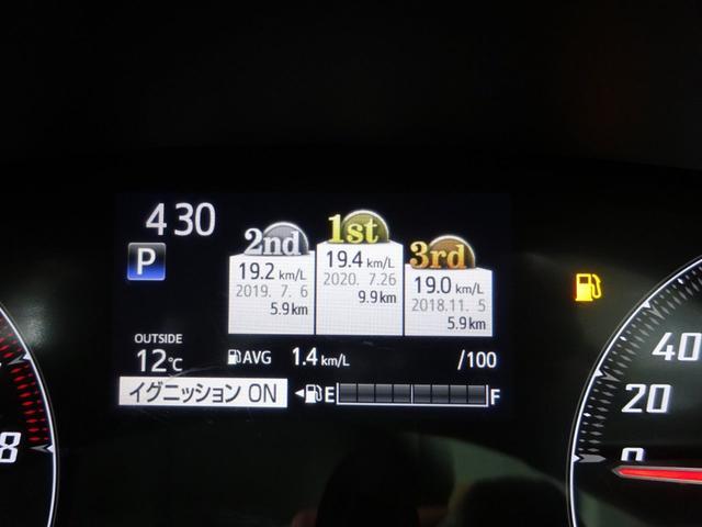 G 4WD 横滑り防止 両側パワースライドドア スマートキー EGスターター 純正ナビ フルセグTV Bカメラ DVD再生 ブルートゥース ETC 冬タイヤ付き(18枚目)