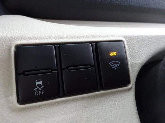 G 4WD 横滑り防止 両側パワースライドドア スマートキー EGスターター 純正ナビ フルセグTV Bカメラ DVD再生 ブルートゥース ETC 冬タイヤ付き(19枚目)