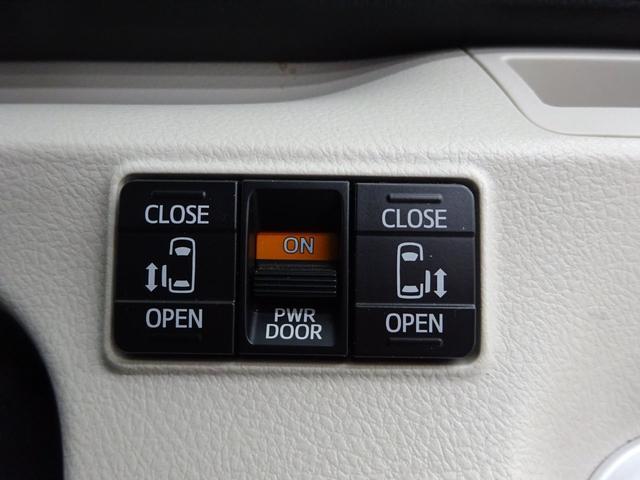 G 4WD 横滑り防止 両側パワースライドドア スマートキー EGスターター 純正ナビ フルセグTV Bカメラ DVD再生 ブルートゥース ETC 冬タイヤ付き(23枚目)