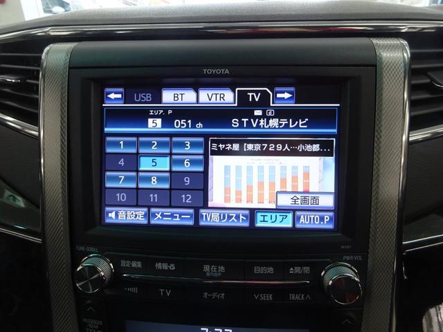 ZR 純正HDDナビ バックカメラ フルセグ 両側電動スライドドア VSA LEDヘッドライト クルーズコントロール パワーテールゲート ETC ブルートゥース接続 オートライト(23枚目)