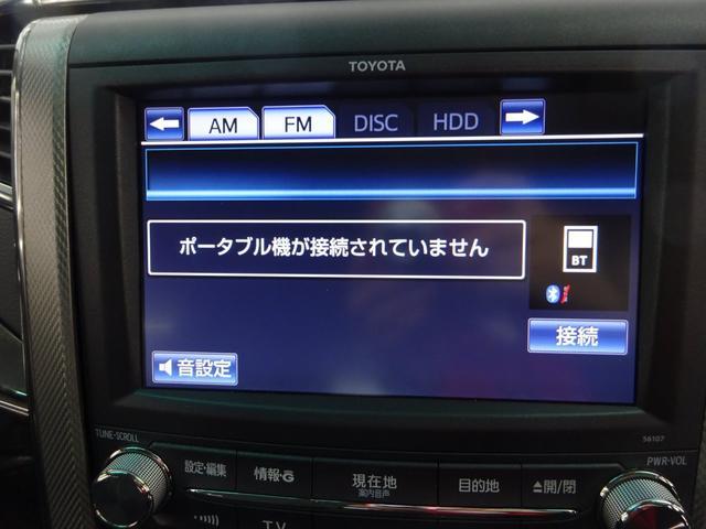 ZR 純正HDDナビ バックカメラ フルセグ 両側電動スライドドア VSA LEDヘッドライト クルーズコントロール パワーテールゲート ETC ブルートゥース接続 オートライト(24枚目)