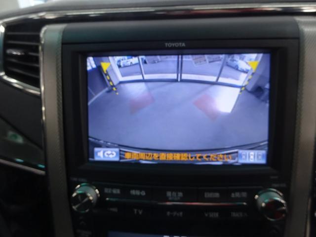 ZR 純正HDDナビ バックカメラ フルセグ 両側電動スライドドア VSA LEDヘッドライト クルーズコントロール パワーテールゲート ETC ブルートゥース接続 オートライト(25枚目)