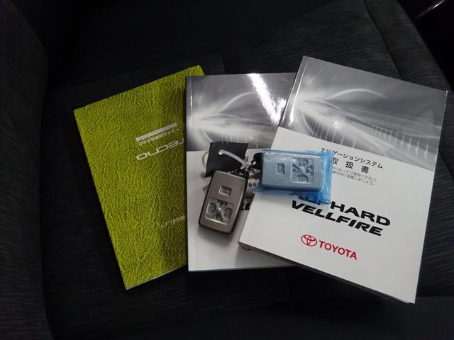 ZR 純正HDDナビ バックカメラ フルセグ 両側電動スライドドア VSA LEDヘッドライト クルーズコントロール パワーテールゲート ETC ブルートゥース接続 オートライト(37枚目)