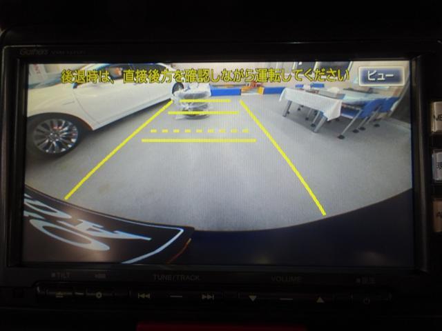 G・ターボパッケージ 4WD 横滑り防止 純正Mナビ Bカメラ HIDライト 純正エンスタ スマートキー オートエアコン パドルシフト クルーズコントロール 左右電動スライドドア ターボ 純正アルミホイール(10枚目)
