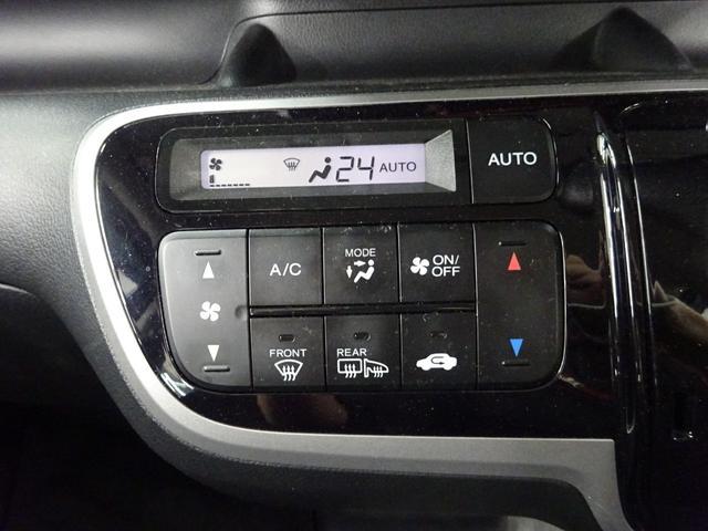 G・ターボパッケージ 4WD 横滑り防止 純正Mナビ Bカメラ HIDライト 純正エンスタ スマートキー オートエアコン パドルシフト クルーズコントロール 左右電動スライドドア ターボ 純正アルミホイール(14枚目)