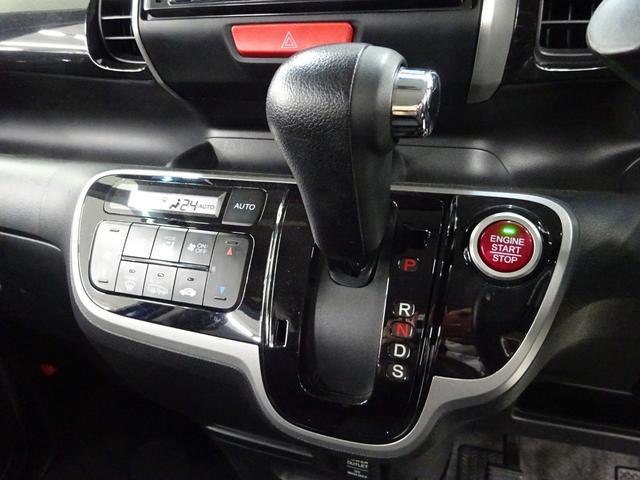 G・ターボパッケージ 4WD 横滑り防止 純正Mナビ Bカメラ HIDライト 純正エンスタ スマートキー オートエアコン パドルシフト クルーズコントロール 左右電動スライドドア ターボ 純正アルミホイール(15枚目)