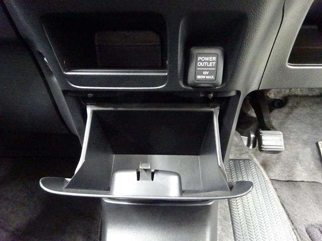 G・ターボパッケージ 4WD 横滑り防止 純正Mナビ Bカメラ HIDライト 純正エンスタ スマートキー オートエアコン パドルシフト クルーズコントロール 左右電動スライドドア ターボ 純正アルミホイール(16枚目)