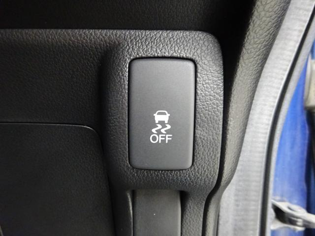 G・ターボパッケージ 4WD 横滑り防止 純正Mナビ Bカメラ HIDライト 純正エンスタ スマートキー オートエアコン パドルシフト クルーズコントロール 左右電動スライドドア ターボ 純正アルミホイール(27枚目)