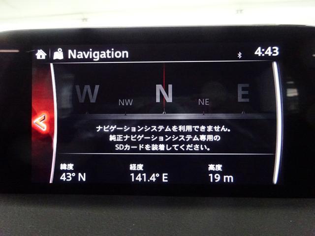 XD プロアクティブ 4WD 夏冬アルミ 全方位カメラ 衝突軽減ブレーキ クルーズコントロール ハンドルヒーター レーンキープ ヘットアップディスプレイ(9枚目)