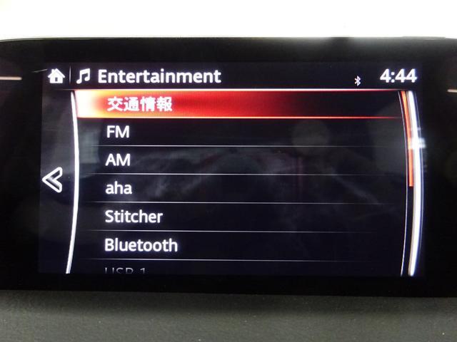 XD プロアクティブ 4WD 夏冬アルミ 全方位カメラ 衝突軽減ブレーキ クルーズコントロール ハンドルヒーター レーンキープ ヘットアップディスプレイ(11枚目)
