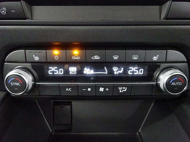 XD プロアクティブ 4WD 夏冬アルミ 全方位カメラ 衝突軽減ブレーキ クルーズコントロール ハンドルヒーター レーンキープ ヘットアップディスプレイ(15枚目)