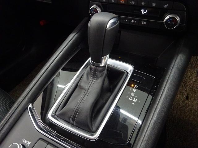 XD プロアクティブ 4WD 夏冬アルミ 全方位カメラ 衝突軽減ブレーキ クルーズコントロール ハンドルヒーター レーンキープ ヘットアップディスプレイ(17枚目)
