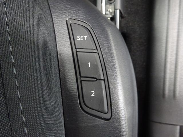 XD プロアクティブ 4WD 夏冬アルミ 全方位カメラ 衝突軽減ブレーキ クルーズコントロール ハンドルヒーター レーンキープ ヘットアップディスプレイ(33枚目)