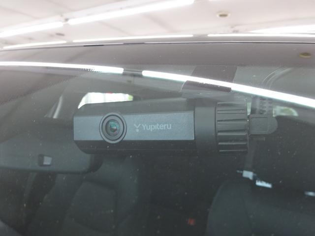 XD プロアクティブ 4WD 夏冬アルミ 全方位カメラ 衝突軽減ブレーキ クルーズコントロール ハンドルヒーター レーンキープ ヘットアップディスプレイ(52枚目)