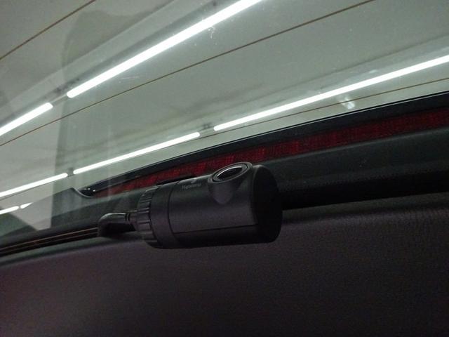 XD プロアクティブ 4WD 夏冬アルミ 全方位カメラ 衝突軽減ブレーキ クルーズコントロール ハンドルヒーター レーンキープ ヘットアップディスプレイ(53枚目)