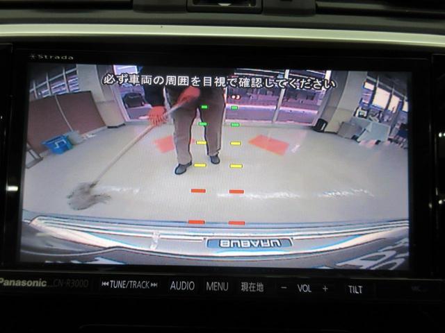 1.6GTアイサイト 衝突軽減ブレーキ 横滑り防止 純正Mナビ バックカメラ ETC スマートキー LEDライト クルーズコントロール オートライト ヘッドライトウォッシャー ドラレコ アイドリングストップ(7枚目)