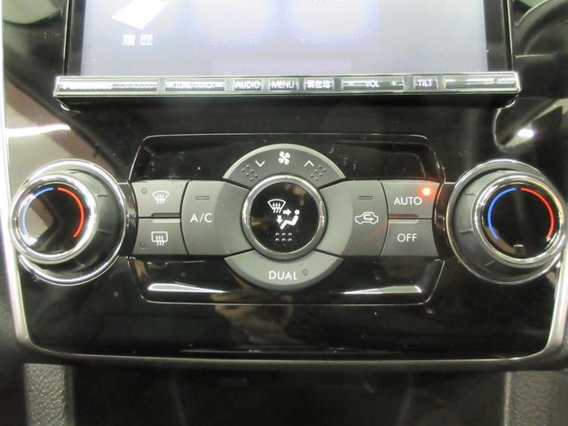 1.6GTアイサイト 衝突軽減ブレーキ 横滑り防止 純正Mナビ バックカメラ ETC スマートキー LEDライト クルーズコントロール オートライト ヘッドライトウォッシャー ドラレコ アイドリングストップ(8枚目)