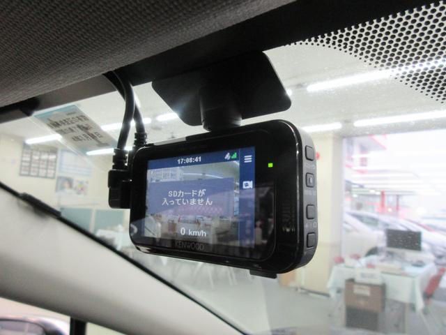 1.6GTアイサイト 衝突軽減ブレーキ 横滑り防止 純正Mナビ バックカメラ ETC スマートキー LEDライト クルーズコントロール オートライト ヘッドライトウォッシャー ドラレコ アイドリングストップ(23枚目)