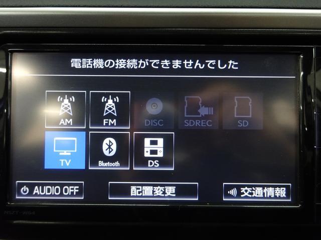 RS Sパッケージ 夏冬アルミ 純正ナビ フルセグTV オートライト ミュージックサーバー(22枚目)
