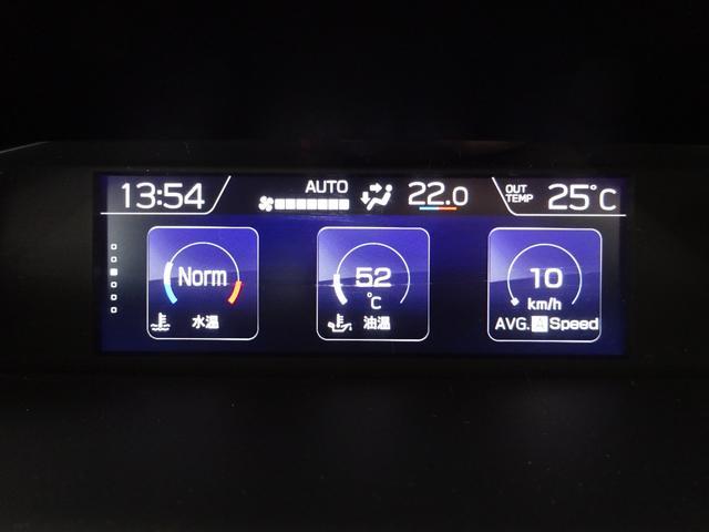 1.6i-L アイサイト 新品夏タイヤ ナビ バックカメラ スマートキー LEDライト レーンアシスト オートライト 寒冷地仕様(20枚目)