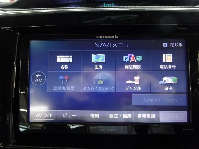 ハイブリッドMV 4WD 衝突軽減ブレーキ レーンキープ クルーズコントロール メモリーナビ フルセグ バックカメラ 寒冷地仕様 ETC 左右電動スライドドア シートヒーター(11枚目)