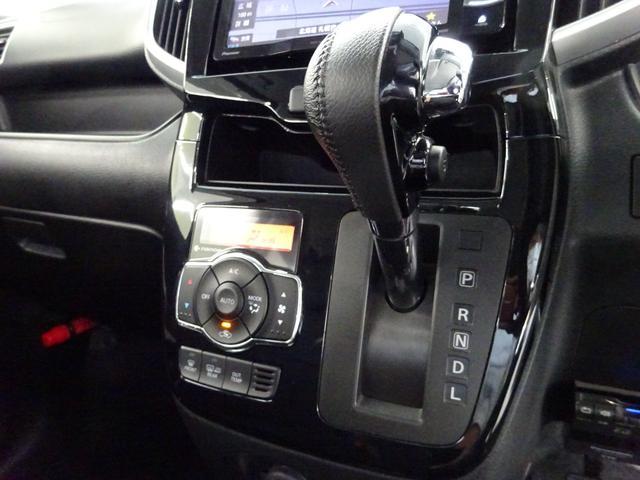 ハイブリッドMV 4WD 衝突軽減ブレーキ レーンキープ クルーズコントロール メモリーナビ フルセグ バックカメラ 寒冷地仕様 ETC 左右電動スライドドア シートヒーター(15枚目)