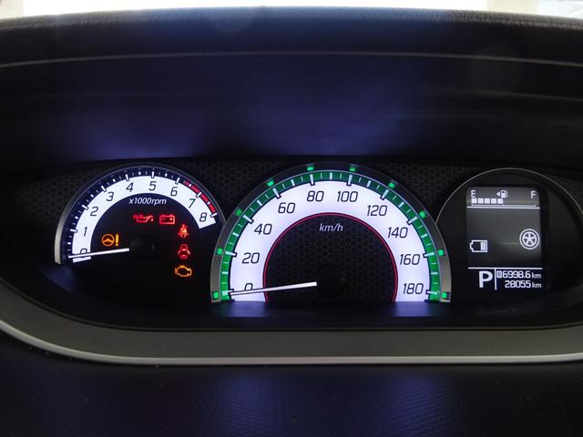 ハイブリッドMV 4WD 衝突軽減ブレーキ レーンキープ クルーズコントロール メモリーナビ フルセグ バックカメラ 寒冷地仕様 ETC 左右電動スライドドア シートヒーター(16枚目)