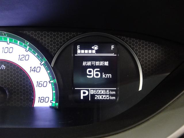 ハイブリッドMV 4WD 衝突軽減ブレーキ レーンキープ クルーズコントロール メモリーナビ フルセグ バックカメラ 寒冷地仕様 ETC 左右電動スライドドア シートヒーター(18枚目)