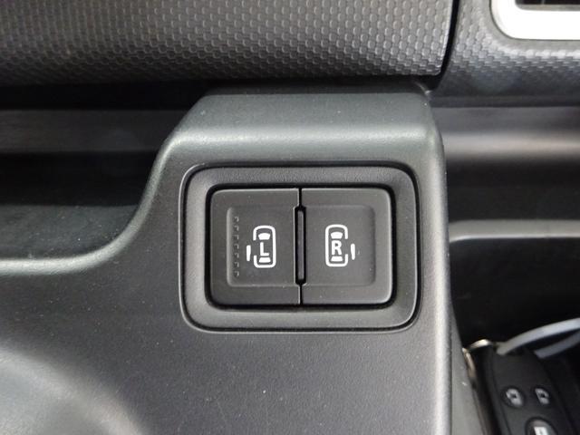 ハイブリッドMV 4WD 衝突軽減ブレーキ レーンキープ クルーズコントロール メモリーナビ フルセグ バックカメラ 寒冷地仕様 ETC 左右電動スライドドア シートヒーター(20枚目)