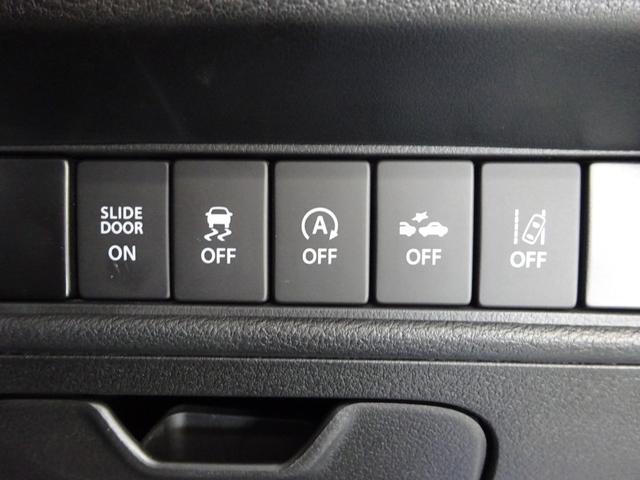 ハイブリッドMV 4WD 衝突軽減ブレーキ レーンキープ クルーズコントロール メモリーナビ フルセグ バックカメラ 寒冷地仕様 ETC 左右電動スライドドア シートヒーター(21枚目)