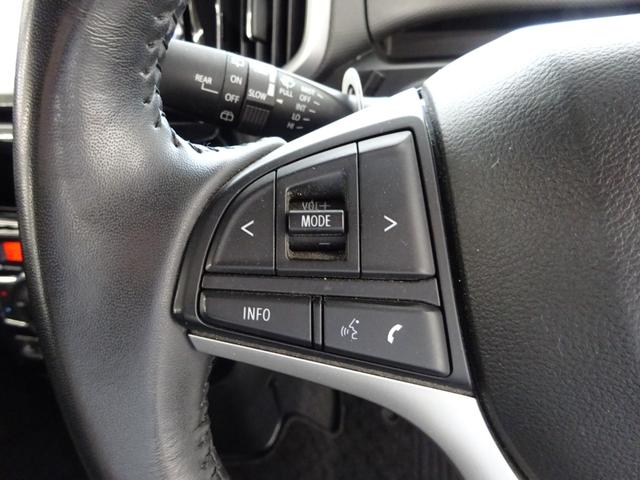 ハイブリッドMV 4WD 衝突軽減ブレーキ レーンキープ クルーズコントロール メモリーナビ フルセグ バックカメラ 寒冷地仕様 ETC 左右電動スライドドア シートヒーター(25枚目)