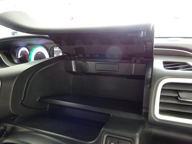 ハイブリッドMV 4WD 衝突軽減ブレーキ レーンキープ クルーズコントロール メモリーナビ フルセグ バックカメラ 寒冷地仕様 ETC 左右電動スライドドア シートヒーター(27枚目)