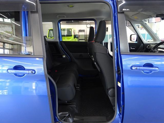 ハイブリッドMV 4WD 衝突軽減ブレーキ レーンキープ クルーズコントロール メモリーナビ フルセグ バックカメラ 寒冷地仕様 ETC 左右電動スライドドア シートヒーター(33枚目)