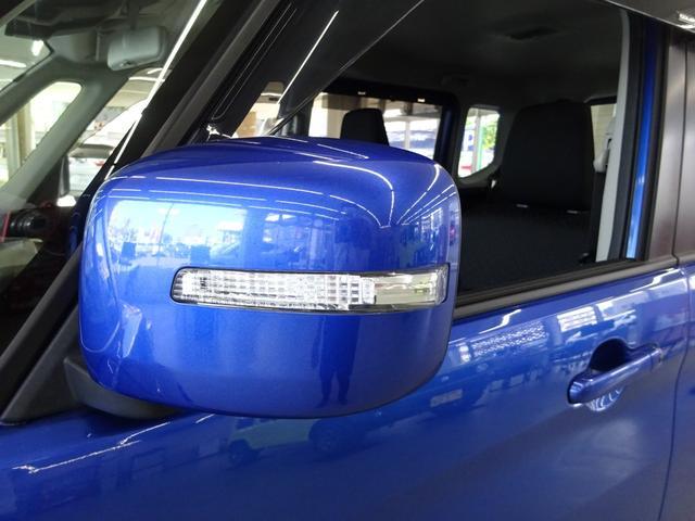 ハイブリッドMV 4WD 衝突軽減ブレーキ レーンキープ クルーズコントロール メモリーナビ フルセグ バックカメラ 寒冷地仕様 ETC 左右電動スライドドア シートヒーター(45枚目)