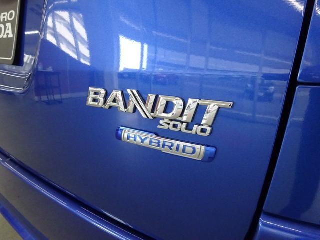 ハイブリッドMV 4WD 衝突軽減ブレーキ レーンキープ クルーズコントロール メモリーナビ フルセグ バックカメラ 寒冷地仕様 ETC 左右電動スライドドア シートヒーター(46枚目)