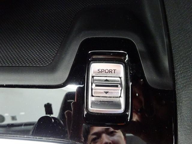 15S プロアクティブ 4WD 衝突軽減B 横滑り防止 純正Mナビ ETC LEDライト スマートキー クルーズコントロール ドライブレコーダー オートライト クリアランスソナー 純正アルミホイール(18枚目)