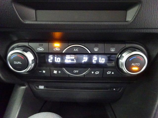 15S プロアクティブ 4WD 衝突軽減B 横滑り防止 純正Mナビ ETC LEDライト スマートキー クルーズコントロール ドライブレコーダー オートライト クリアランスソナー 純正アルミホイール(19枚目)