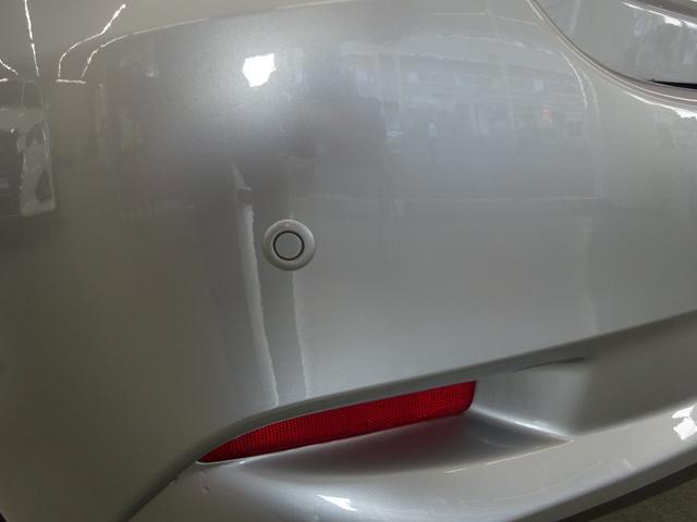 15S プロアクティブ 4WD 衝突軽減B 横滑り防止 純正Mナビ ETC LEDライト スマートキー クルーズコントロール ドライブレコーダー オートライト クリアランスソナー 純正アルミホイール(38枚目)