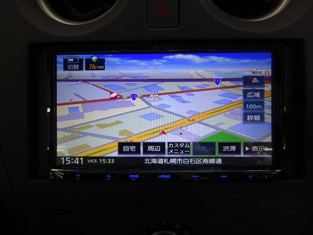 X FOUR 4WD 寒冷地 衝突軽減 クリアランスソナー レーンキープ オートライト 冬タイヤゴム積込み スマートキー ワンオーナー 純正CD(8枚目)