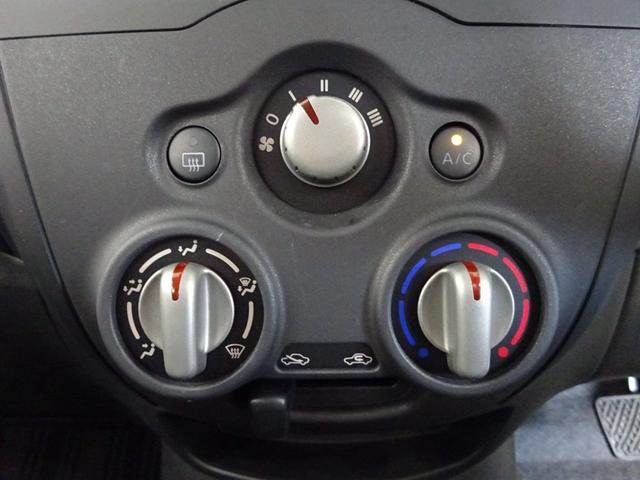 X FOUR 4WD 寒冷地 衝突軽減 クリアランスソナー レーンキープ オートライト 冬タイヤゴム積込み スマートキー ワンオーナー 純正CD(9枚目)