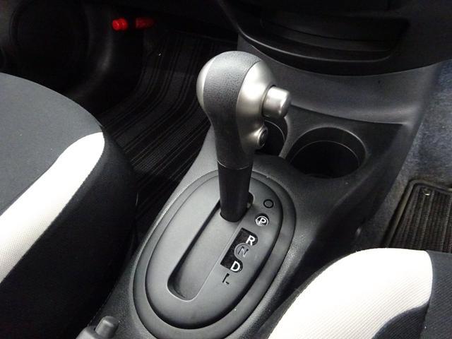 X FOUR 4WD 寒冷地 衝突軽減 クリアランスソナー レーンキープ オートライト 冬タイヤゴム積込み スマートキー ワンオーナー 純正CD(10枚目)