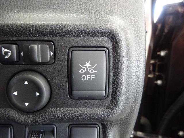 X FOUR 4WD 寒冷地 衝突軽減 クリアランスソナー レーンキープ オートライト 冬タイヤゴム積込み スマートキー ワンオーナー 純正CD(15枚目)