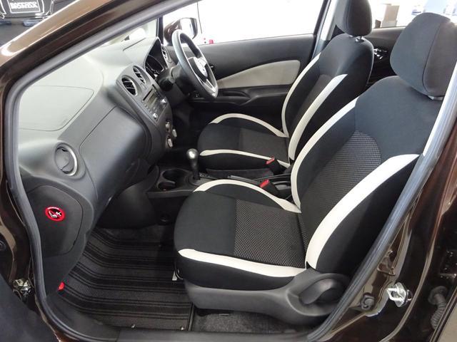 X FOUR 4WD 寒冷地 衝突軽減 クリアランスソナー レーンキープ オートライト 冬タイヤゴム積込み スマートキー ワンオーナー 純正CD(25枚目)