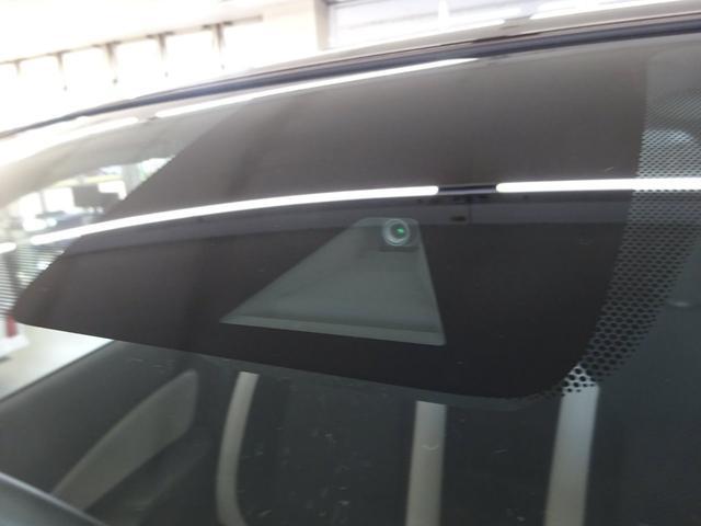 X FOUR 4WD 寒冷地 衝突軽減 クリアランスソナー レーンキープ オートライト 冬タイヤゴム積込み スマートキー ワンオーナー 純正CD(31枚目)